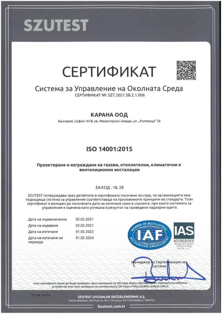 KARANA - ISO 14001 BG_page-0001