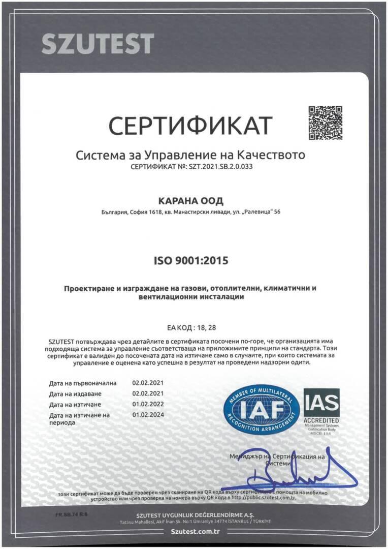 KARANA - ISO 9001 BG_page-0001